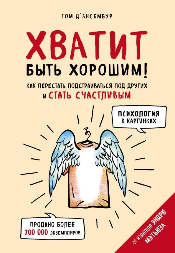 Сербские картинки карикатура на крымские события применению рекомендует