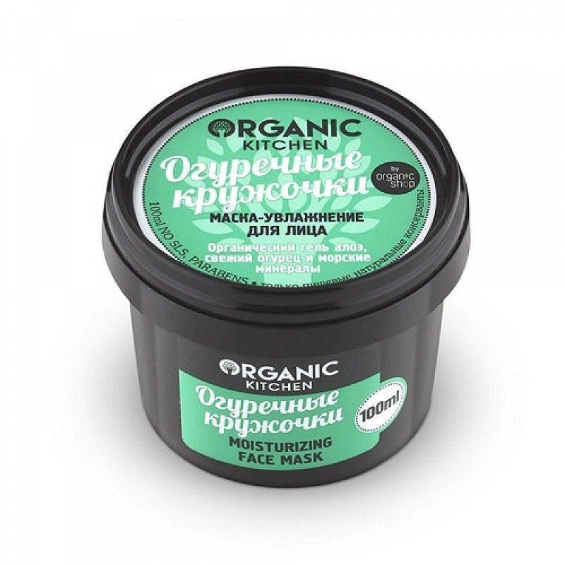 Косметика organic kitchen купить косметика catrice essence купить