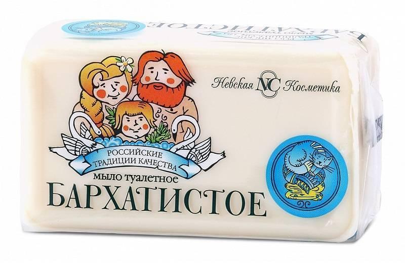 Невская косметика купить в новосибирске dr sea косметика где купить